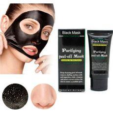 Blackhead & Acne Remover глубокое очищающее средство