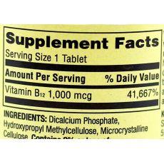 Витамин B12  Spring Valley, 5000 мкг, 60 таблеток
