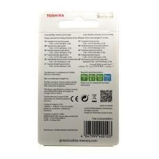 USB флешка Toshiba U202, 8GB, белый