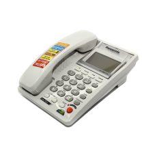 Телефон домашный Panasonic KX-T9807CID белый