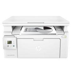 МФУ HP laserjet pro MFP M130a, принтер, сканер, копир, черно-белый, лазерный