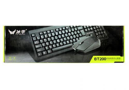 Проводная клавиатура+мышь ICE ARMOR BT200, черный